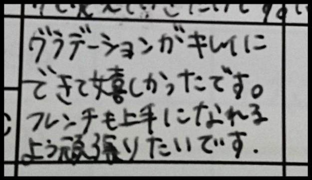 CYMERA_20160120_145627