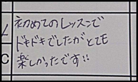 CYMERA_20160827_155422